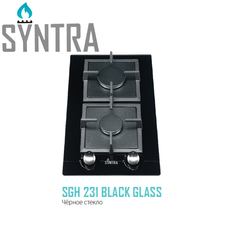 Газова панель SGH 231 Black Glass