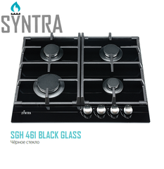 Газова панель SGH 461 Black Glass